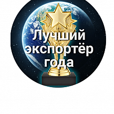 «Sovtest ATE» is a winner of «The best exporter of the year» award.